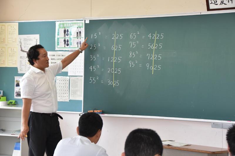 ▲体験授業(数学)